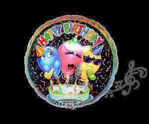 singender ballon kuchen 1